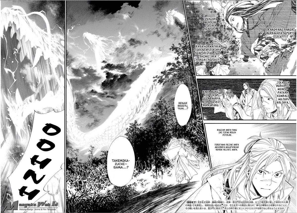 Noragami Chapter 67-2