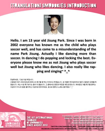 SM Rookies Park Ji Sung