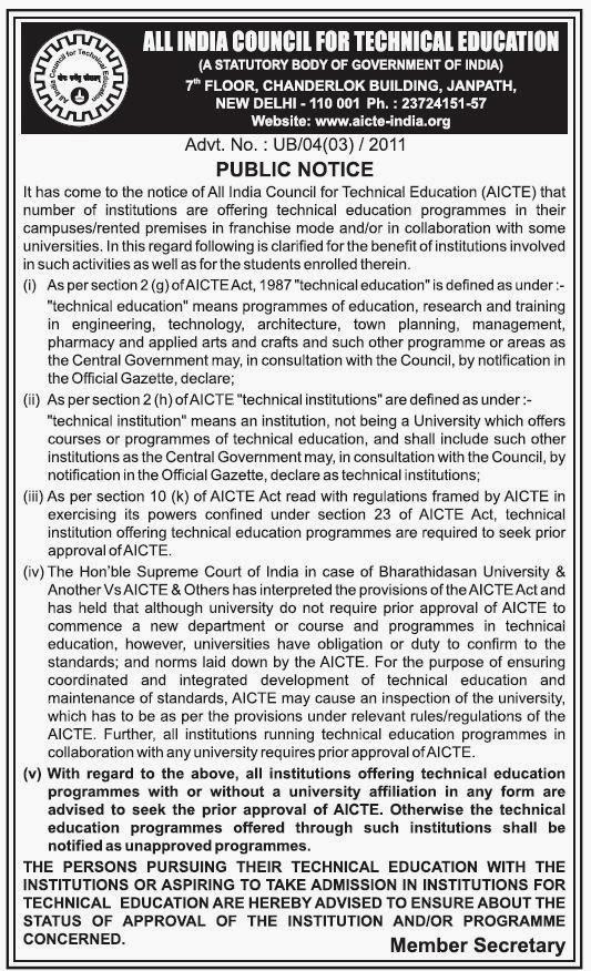 Trap of manav bharti university violating aicte norms misleading trap of manav bharti university violating aicte norms misleading students and in degree scam yelopaper Choice Image