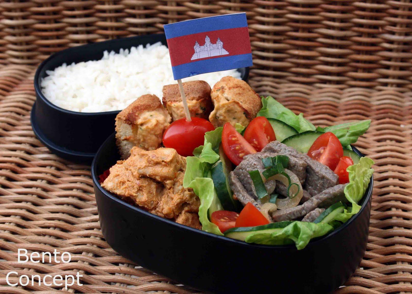bento concept: carte postale du cambodge