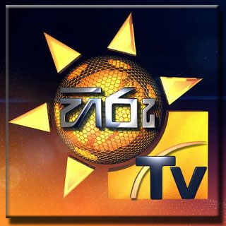 Hiru TV online live streaming sri lanka