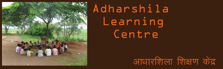 Adharshila Learning Centre