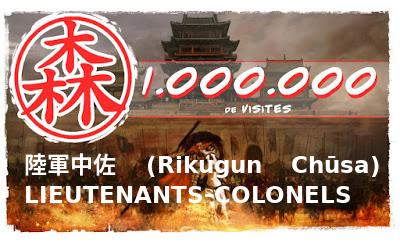 Concours des 1 000 000 du temple (5eme)