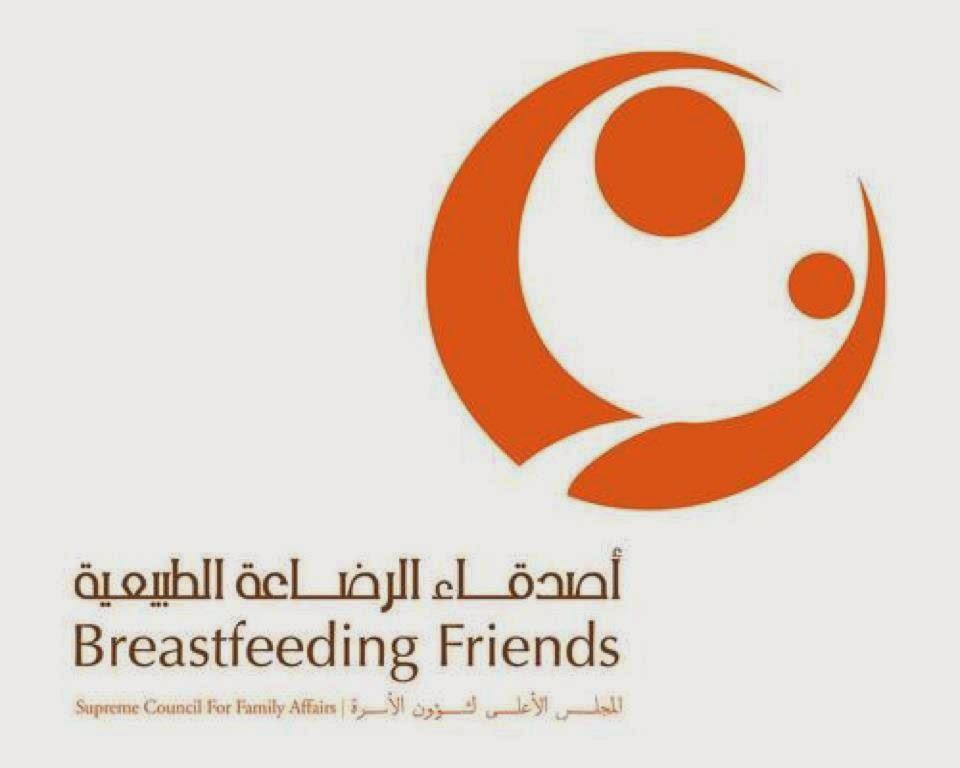 volunteering at Breastfeeding Friends