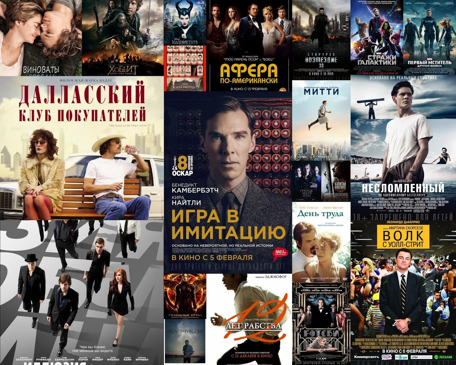 Смотреть онлайн фильмы бесплатно в хорошем качестве и без