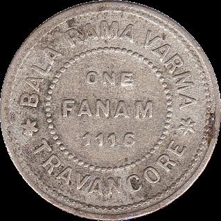 Legend Balarama Varma - One Fanam KE 1116(1940 AD)