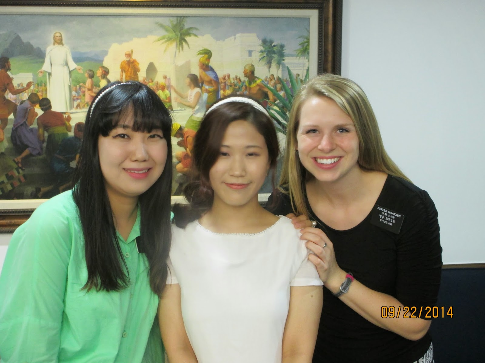 My comp and I with 신동현! She's the best!