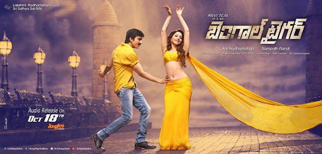 Watch & Enjoy Bengal Tiger Movie Theatrical Trailer. Starring Raviteja, Tamanna, Raashi Khanna, Music Composed by Bheems, Directed by Sampath Nandi ,Produced by Radhamohan Under the Banner of Sri Sathya Sai Arts.  Movie Name: Bengal Tiger Sonal Chauhan Banner: Sri Sathya Sai Arts Producer: Radhamohan Director: Sampath Nandi Music: Sampath Nandi Star Cast: Raviteja, Tamanna, Raashi Khanna