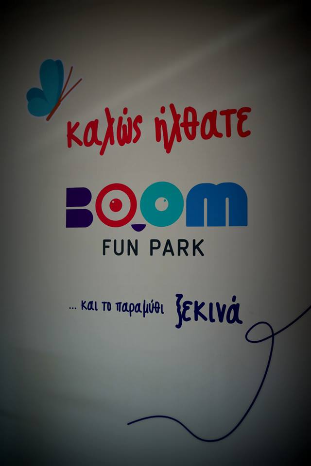 Boom Fun ParkBoom Fun Park