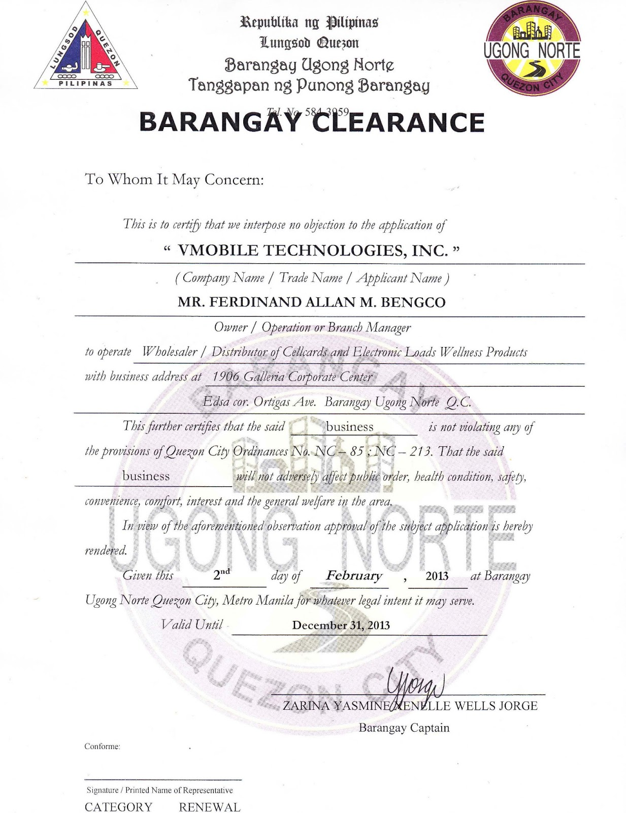 Barangay Clearance Requirements Image Gallery Hcpr