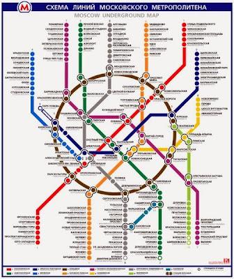 линиями метро столицу с