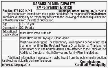 Karaikudi Municipality Field Assistant Recruitments (www.tngovernmentjobs.in)