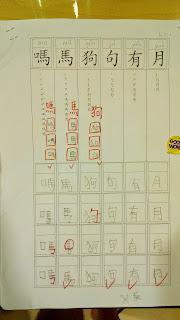 Learning Chinese at National Taiwan University Mandarin Training Center