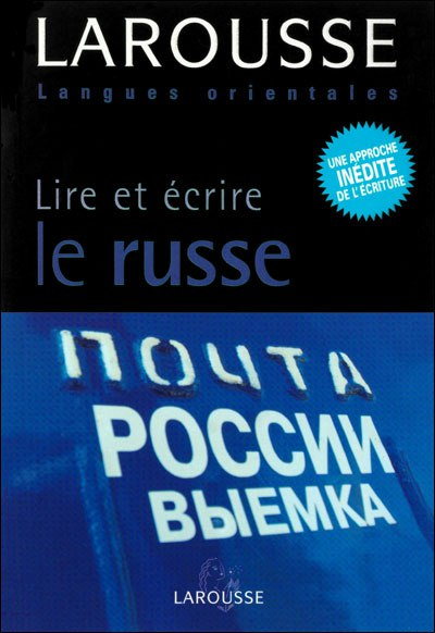 Leons et Articles en russe - Leons russes libres