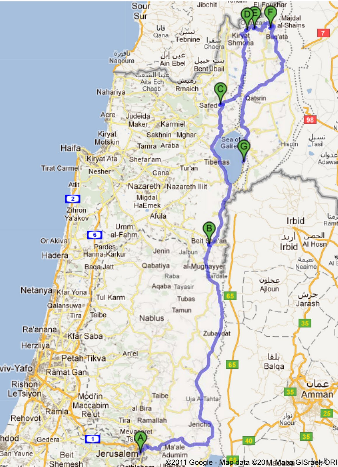 Huntsmans In The Holy Land Northern Israel - Map of israel today