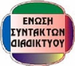 Ε.Σ.Δ