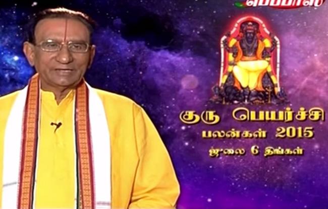 Gurupeyarchi Palangal 2015 – Kaazhiyur Narayanan – Peppers TV