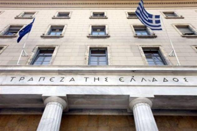 Μπείτε εδώ για να βρείτε το συμβόλαιό σας στην κατάσταση δικαιούχων της Τράπεζας της Ελλάδος