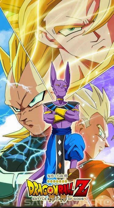 Dragon Ball Z: La Batalla De Los Dioses (Battle of Gods) (2013)
