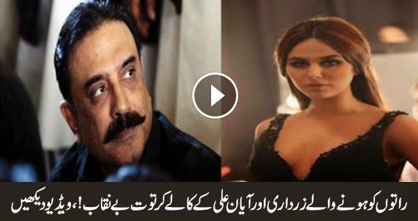 Pakistani :: Kostenlos Porno Rohr Videos & pakistanisch