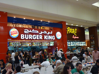 Burger King en Dubai Mall