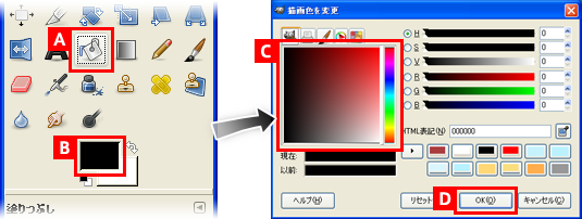 GIMP2の使い方 | パターンを作ってみよう④