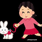ウサギの散歩のイラスト