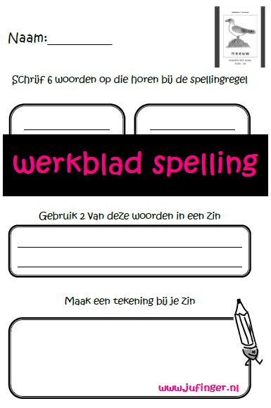 Juf inger werkblad spelling for Werkbladen spelling groep 4
