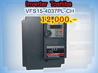 ขาย inverter Toshiba Model: VFS15-4037PL-CH