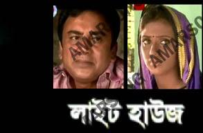 Light House (Eid Ul Adha Drama) Download wmv Format