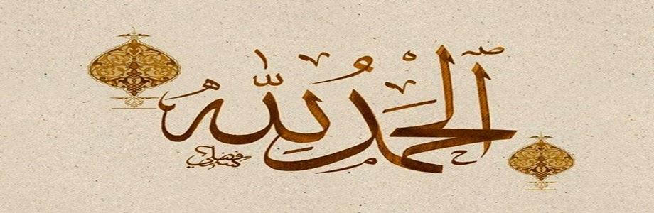 Rahman Hatim