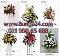 Kirim Bunga Congratulations Flower