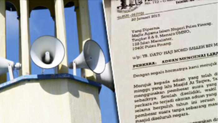 DAP BERKUASA Beberapa Masjid di P Pinang TIDAK LAGI LAUNGKAN AZAN kerana BANTAHAN orang Bukan Islam