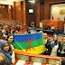 مجلس المستشارين المغربي يعقد يوما دراسيا حول تفعيل القانون التنظيمي للأمازيغية