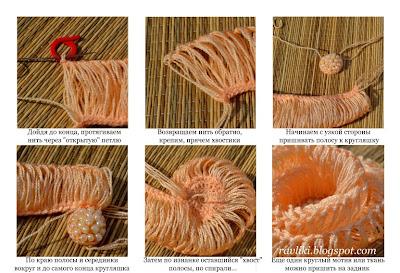 Вязание броши на вилке  Hairpin+knitting+step+3