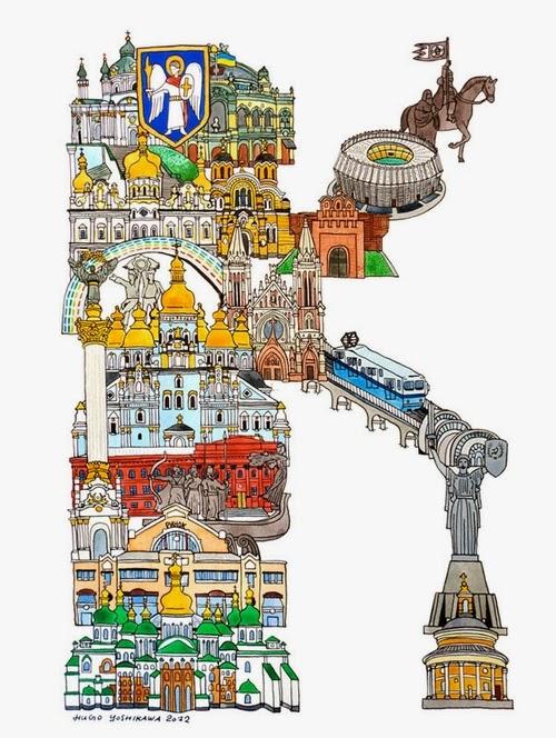 11-K Kiev-Ukraine-Hugo-Yoshikawa-Illustrated-Architectural-Alphabet-City-Typography-www-designstack-co