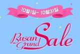 Busan Grand Sale