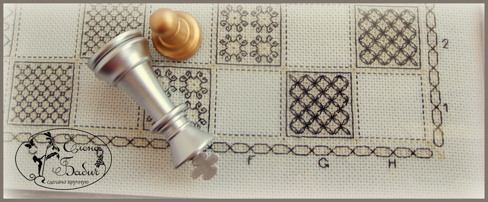 схема вышивки шахмат