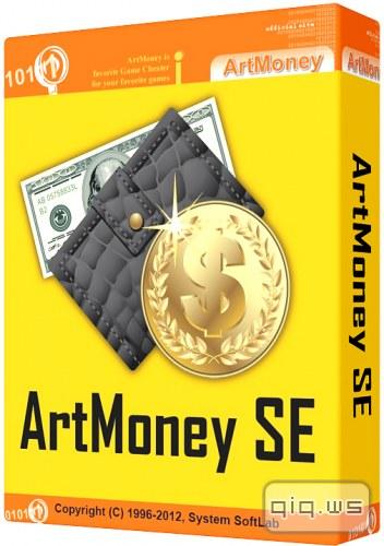 Artmoney (Артмани) предназначена для редактирования параметров в компьютерн