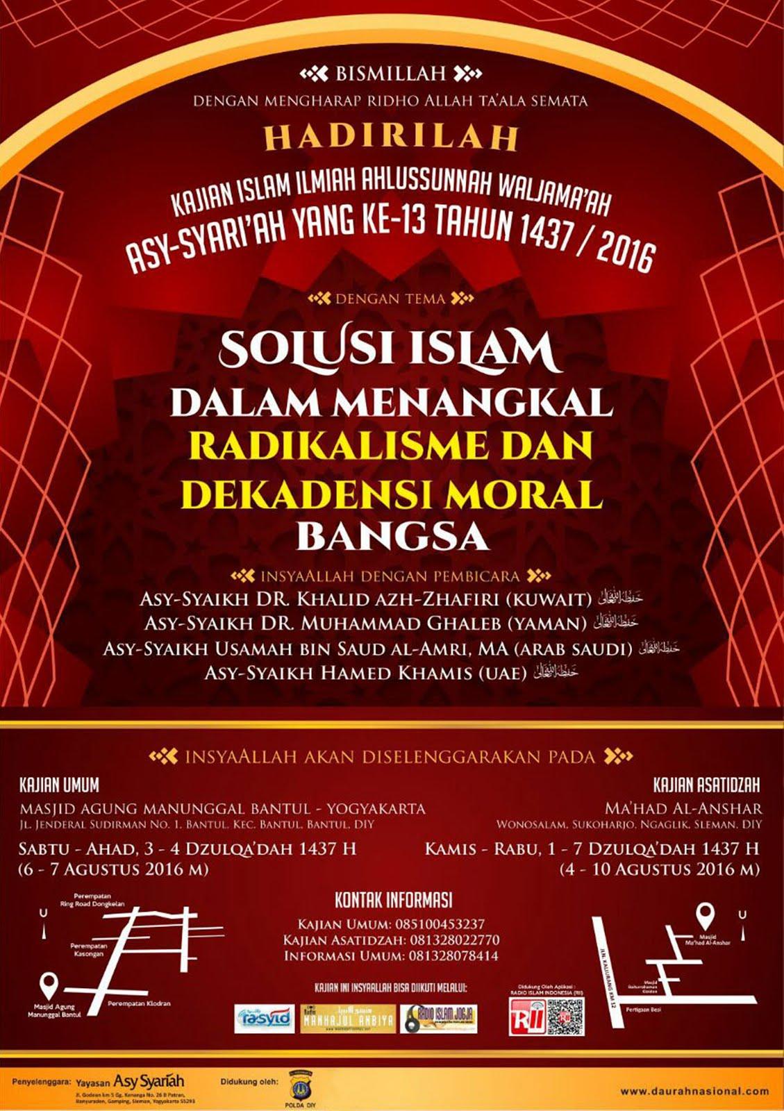 Kajian Islam Ilmiah KE-13, 1437 H