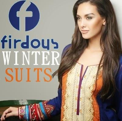 Firdous Winter Exclusive Suits 2014