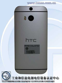 HTC One (M8) Eye