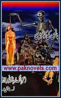 Phansi Ki Kothari  Urdu Novel by A Hameed