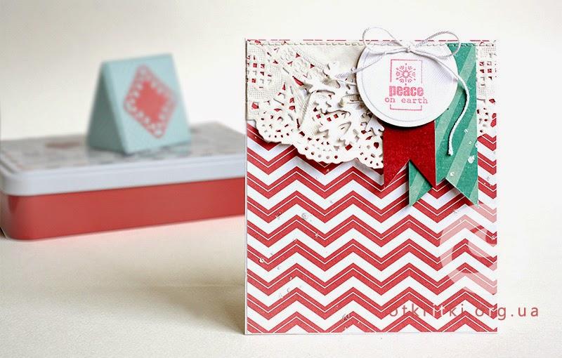 новогодние открытки 2015, открытки ручной работы, открытки с новым годом, рождественские открытки