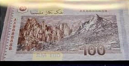 Wang Kertas RM100 Dijual Dengan Harga RM76 Ribu
