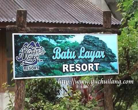 Resort Batu Layar