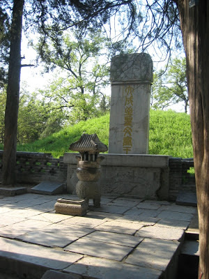 Confucius Tomb in Qufu