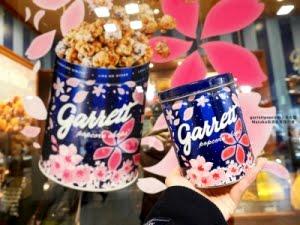 2017|日本最新商品