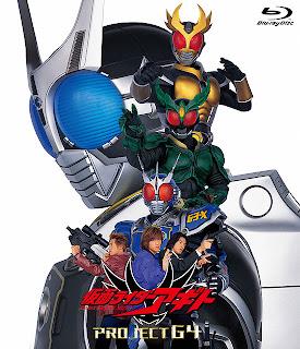 Kamen Rider Agito Ep 1-51 [English Sub]