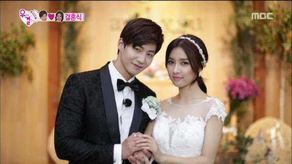 inspiring generation we got married song jae rim amp kim